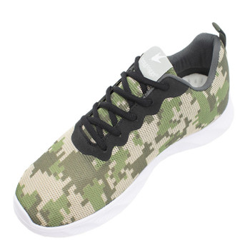 Shortfin Digital Camo & Green